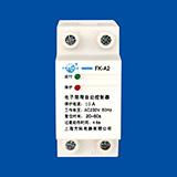 电子限荷自动控制器FK-A2 10A