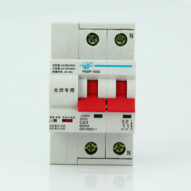 光伏 重合闸小型断路器 2P63A